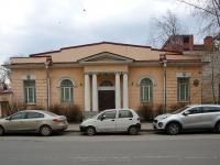 Центральный район, улица Парадная, дом 4В. офисное здание