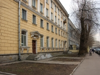 Центральный район, улица Парадная, дом 6. офисное здание