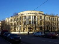 Центральный район, улица Парадная, дом 8А. офисное здание
