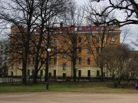Центральный район, площадь Пролетарской Диктатуры, дом 3. банк