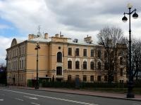 Центральный район, площадь Пролетарской Диктатуры, дом 5. органы управления Генеральное консульство Соединенного Королевства Великобритании и Северной Ирландии