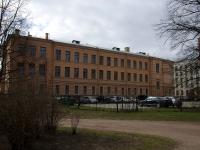 Центральный район, улица Пролетарской Диктатуры, дом 1. гимназия №157 им. принцессы Е.М. Ольденбургской
