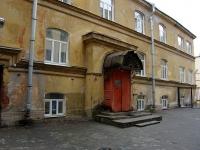 соседний дом: ул. 3-я Советская, дом 30. детский сад №125