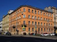 Центральный район, улица 4-я Советская, дом 4. многоквартирный дом