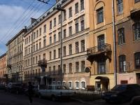 Центральный район, улица 4-я Советская, дом 6. многоквартирный дом