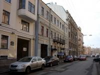 Центральный район, улица 4-я Советская, дом 7. многоквартирный дом