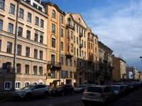 Центральный район, улица 4-я Советская, дом 8. многоквартирный дом