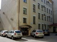 Центральный район, улица 4-я Советская, дом 15Б. офисное здание