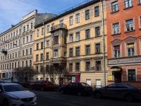 Центральный район, улица 4-я Советская, дом 20. многоквартирный дом