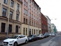 Центральный район, улица 4-я Советская, дом 25. многоквартирный дом
