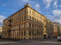 соседний дом: ул. 6-я Советская, дом 22. многоквартирный дом
