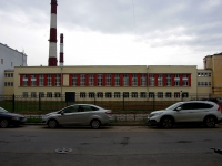 Центральный район, улица Кирилловская, дом 7-9. Центр образования №80