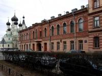 Центральный район, улица Кирилловская, дом 4. детский сад №49