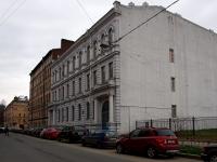 Центральный район, улица Кирилловская, дом 11. офисное здание