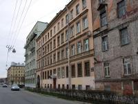 Центральный район, улица Кирилловская, дом 12. многоквартирный дом