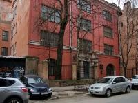 Центральный район, улица Кирилловская, дом 19. библиотека