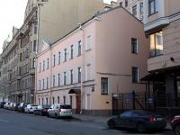Центральный район, улица 9-я Советская, дом 7. многофункциональное здание