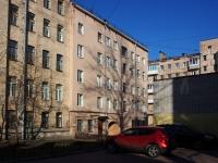Центральный район, улица 9-я Советская, дом 21. многоквартирный дом