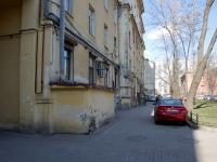 Центральный район, Александра Невского ул, дом 3