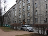 Центральный район, Набережная Обводного канала ул, дом 93