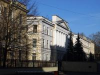 Центральный район, улица Госпитальная, дом 3. офисное здание