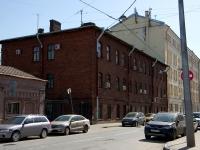 Центральный район, улица Днепропетровская, дом 2Б. офисное здание