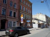 Центральный район, улица Днепропетровская, дом 41. многоквартирный дом