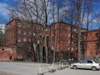 Центральный район, улица Красного Текстильщика, дом 9-11. многоквартирный дом