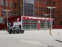 Центральный район, улица Красного Текстильщика, дом 10-12 ЛИТ А. многофункциональное здание