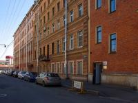 Центральный район, улица Роменская, дом 11. многоквартирный дом