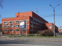 """Центральный район, улица Миргородская, дом 1. офисное здание БЦ """"Миргородский"""""""
