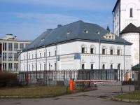 Центральный район, улица Миргородская, дом 1 ЛИТ Б. офисное здание