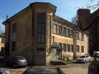 Центральный район, улица Миргородская, дом 3 ЛИТ Д. клинический центр Городской консультативно-диагностический центр (вирусологический)