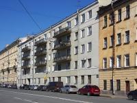Центральный район, улица Миргородская, дом 12. многоквартирный дом