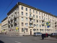 Центральный район, улица Миргородская, дом 24. офисное здание