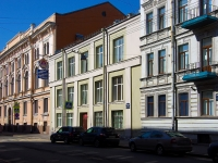 Центральный район, улица Харьковская, дом 7. офисное здание