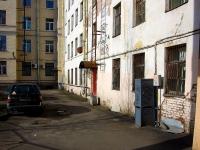 Центральный район, улица Харьковская, дом 8. многоквартирный дом
