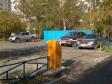Екатеринбург, Onufriev st., 50: условия парковки возле дома