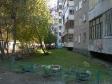 Екатеринбург, ул. Начдива Онуфриева, 48: положение дома