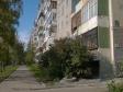 Екатеринбург, Onufriev st., 46: положение дома