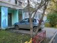 Екатеринбург, ул. Начдива Онуфриева, 44: приподъездная территория дома
