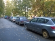 Екатеринбург, ул. Начдива Онуфриева, 44: условия парковки возле дома