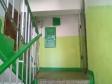 Екатеринбург, Stepan Razin st., 54: о подъездах в доме