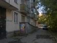 Екатеринбург, Stepan Razin st., 56: приподъездная территория дома