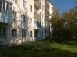 Екатеринбург, ул. Степана Разина, 56: положение дома