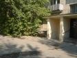 Екатеринбург, Stepan Razin st., 58: приподъездная территория дома