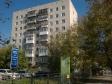 Екатеринбург, Stepan Razin st., 58: положение дома