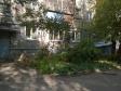 Екатеринбург, Frunze st., 43: приподъездная территория дома