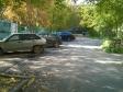 Екатеринбург, Frunze st., 41: условия парковки возле дома