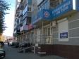 Екатеринбург, Frunze st., 41: положение дома